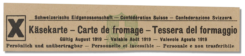 Rationierungsmarke für Käse aus dem Ersten Weltkrieg, um 1914-1919. Schweizerisches Nationalmuseum