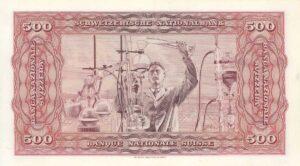 Chemie als Wissenschaft der Zukunft, entworfen vom Luzerner Künstler Hans Erni: Die 500-Franken-Reservenote aus der vierten Banknotenserie von 1938 (Rückseite des Probeabzugs).