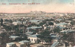 Nowotscherkassk, um 1910.