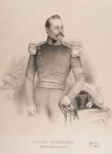 Portrait of Federal Councillor Ulrich Ochsenbein in uniform, around 1850.
