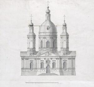 Entwurf von Domenico Trezzini einer Kirche für das Preobraschenski Leib-Garderegiment, um 1730.